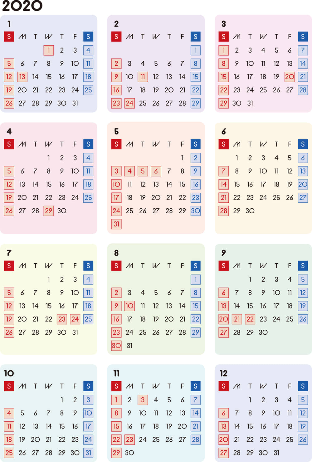 カレンダー 2020 無料|シンプルなカレンダー A4 カラフル(日曜始まり)