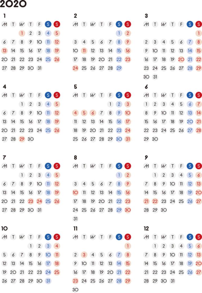 カレンダー 2020 無料 シンプル 2 ヶ月