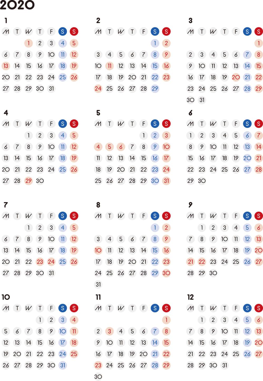 カレンダー 2020 無料 シンプルなカレンダー A4 丸バージョン(月曜始まり)