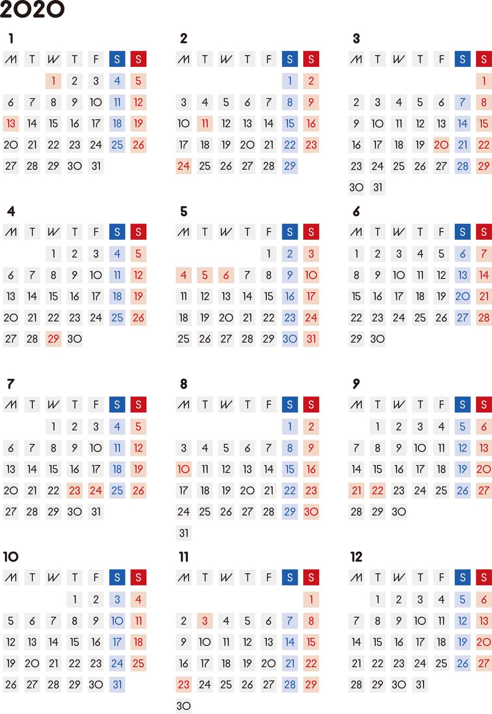 カレンダー 2020 無料|シンプルなカレンダー A4 四角バージョン(月曜始まり)
