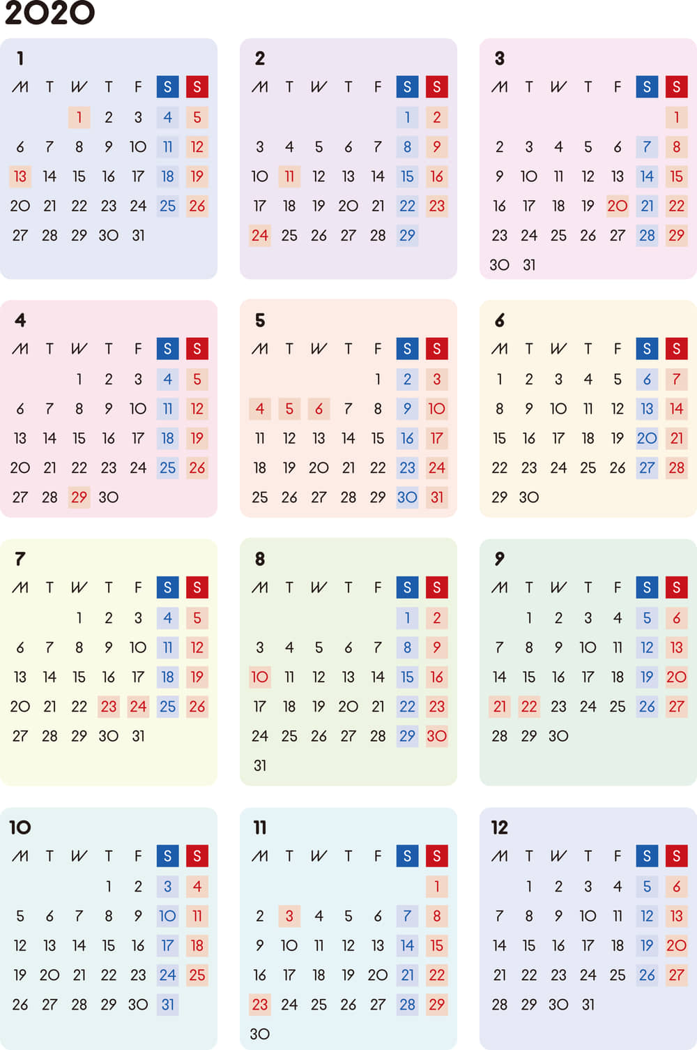 カレンダー 2020 無料|シンプルなカレンダー A4 カラフル(月曜始まり)