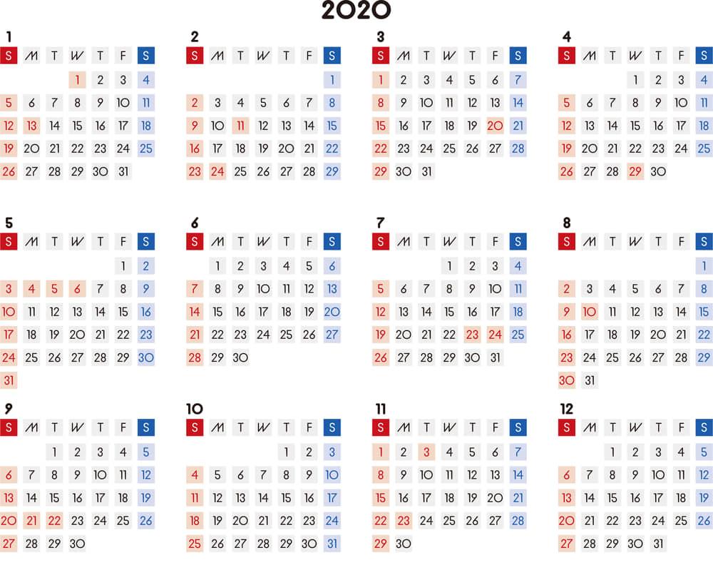 カレンダー 2020 無料 シンプルなカレンダー A4 四角バージョン 横型(日曜始まり)