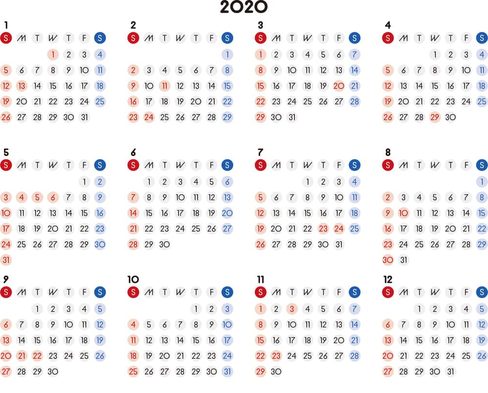 カレンダー 2020 無料|シンプルなカレンダー A4 丸バージョン 横型(日曜始まり)