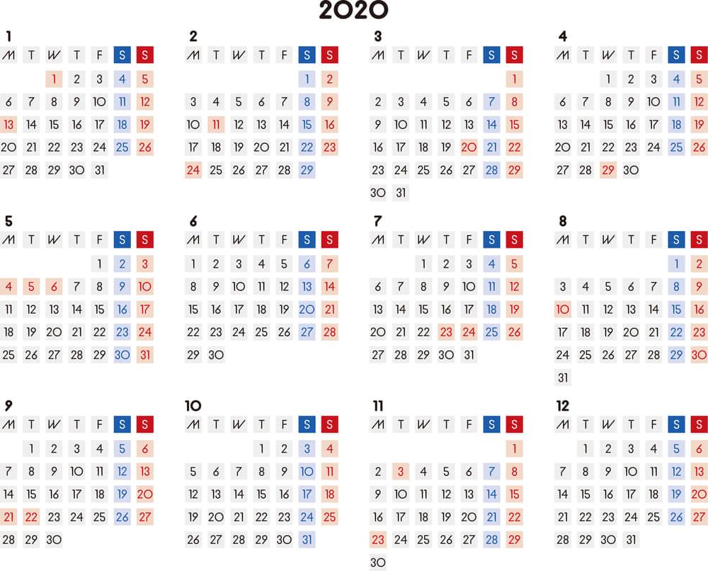 カレンダー 2020 無料|シンプルなカレンダー A4 四角バージョン 横型(月曜始まり)
