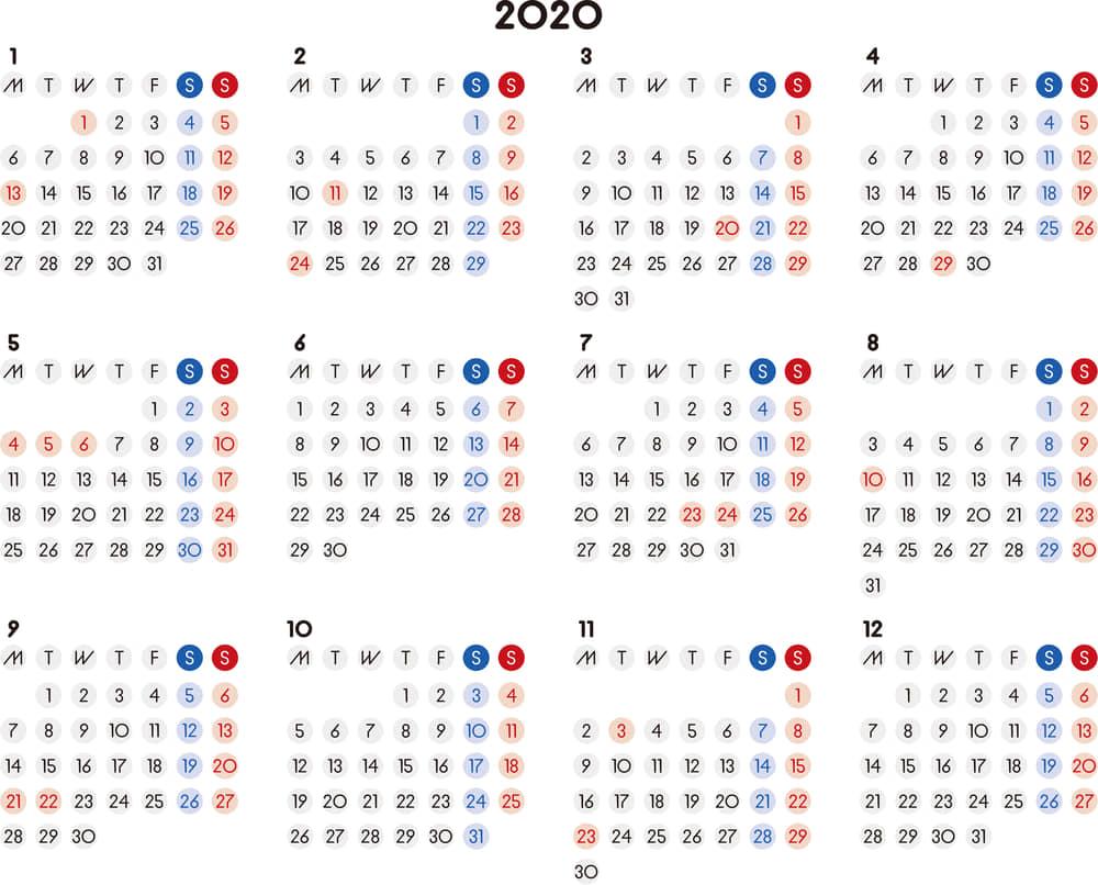 カレンダー 2020 無料シンプルなカレンダー A4 丸バージョン