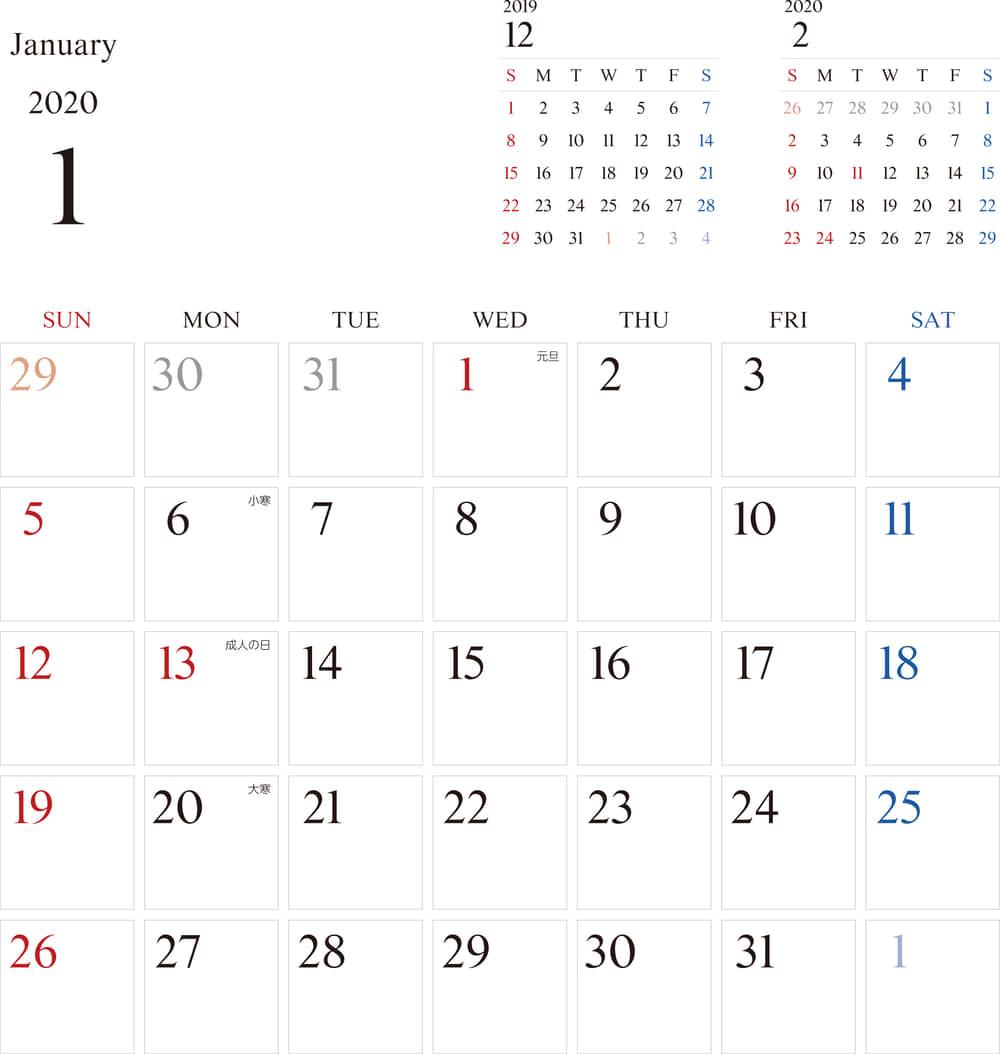 カレンダー 2020 無料|1月 シンプルなカレンダー A4 1ヶ月毎(日曜始まり)
