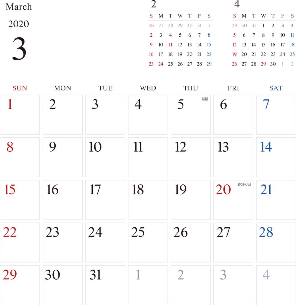 カレンダー 2020 無料|3月 シンプルなカレンダー A4 1ヶ月毎(日曜始まり)