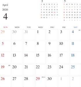 カレンダー 2020 無料|4月 シンプルなカレンダー A4 1ヶ月毎(日曜始まり)