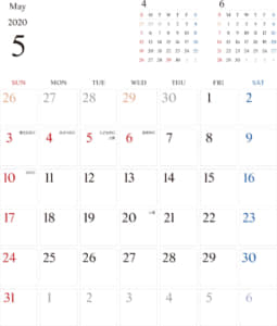 カレンダー 2020 無料|5月 シンプルなカレンダー A4 1ヶ月毎(日曜始まり)