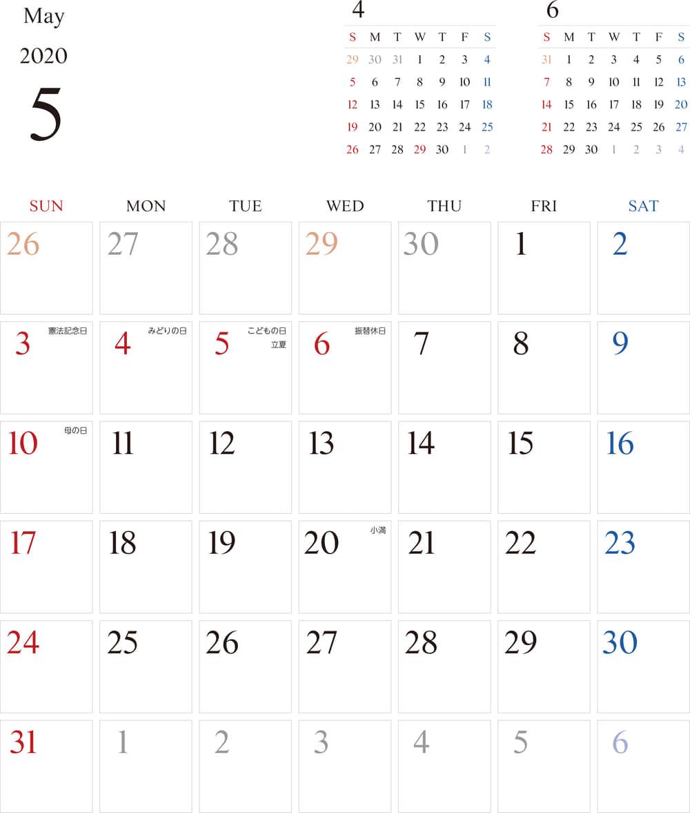カレンダー 無料 5月 シンプルなカレンダー 1ヶ月毎 日曜始まり 公式 イラストダウンロード