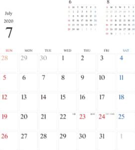 カレンダー 2020 無料|7月 シンプルなカレンダー A4 1ヶ月毎(日曜始まり)