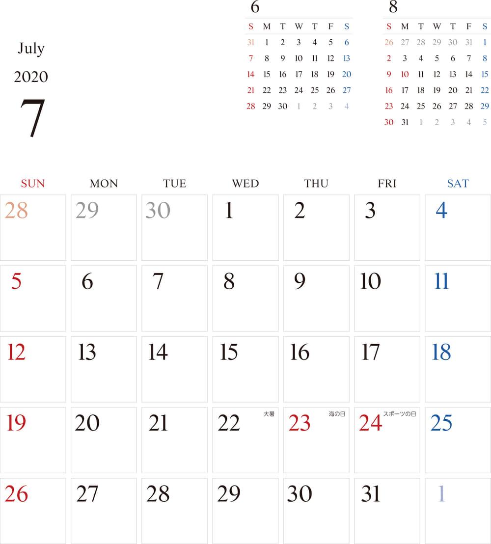 カレンダー 無料 7月 シンプルなカレンダー 1ヶ月毎 日曜始まり 公式 イラストダウンロード
