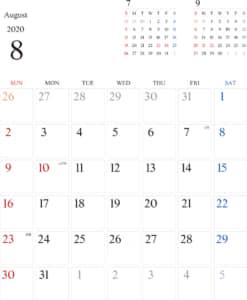 カレンダー 2020 無料|8月 シンプルなカレンダー A4 1ヶ月毎(日曜始まり)