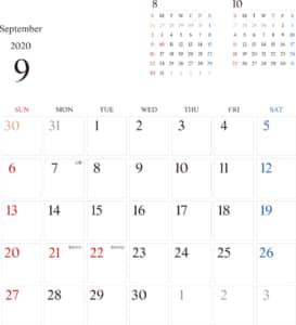 カレンダー 2020 無料|9月 シンプルなカレンダー A4 1ヶ月毎(日曜始まり)