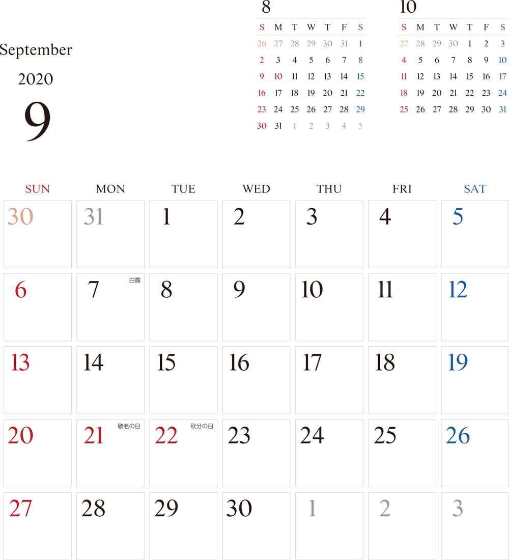 カレンダー 2020 無料 9月 シンプルなカレンダー A4 1ヶ月毎(日曜始まり)