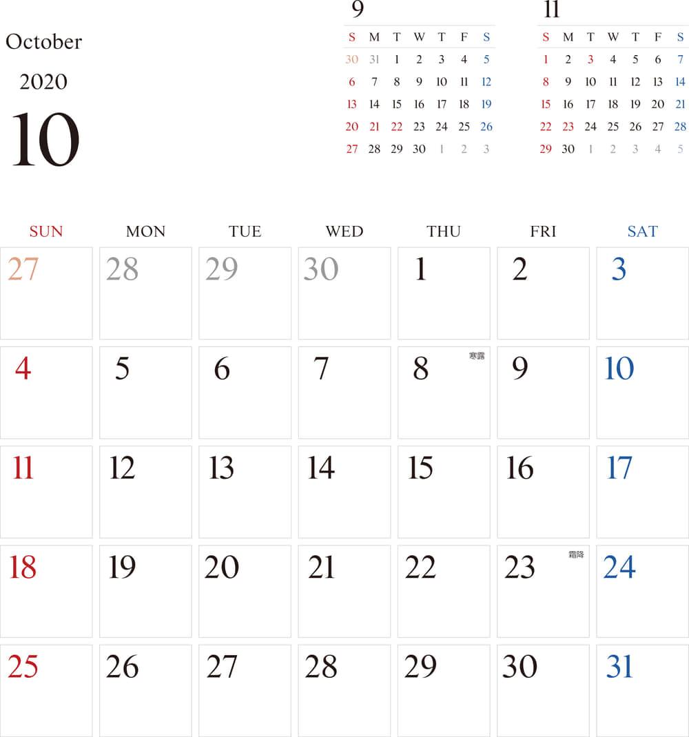 カレンダー 2020 無料|10月 シンプルなカレンダー A4 1ヶ月毎(日曜始まり)