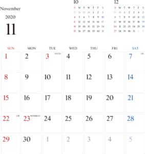 カレンダー 2020 無料|11月 シンプルなカレンダー A4 1ヶ月毎(日曜始まり)