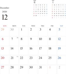 カレンダー 2020 無料|12月 シンプルなカレンダー A4 1ヶ月毎(日曜始まり)