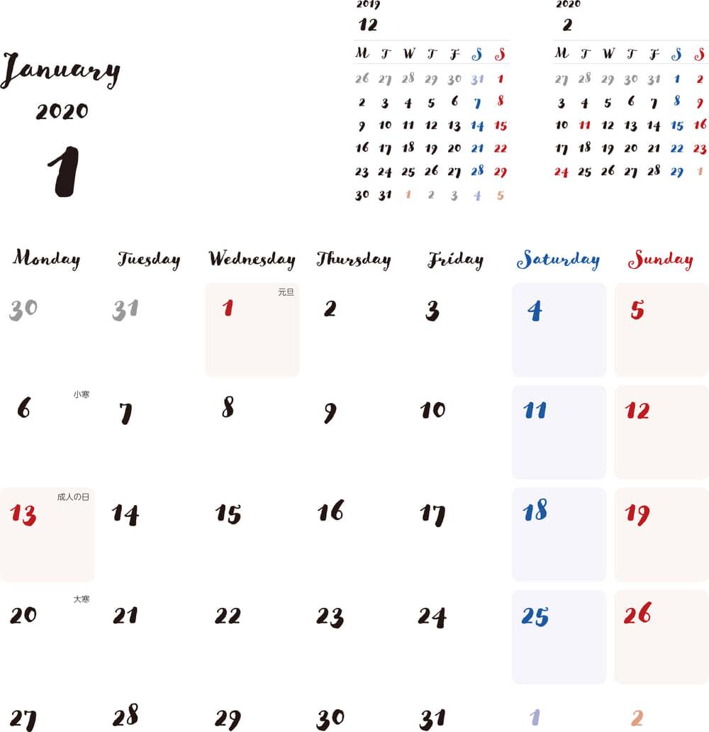 カレンダー 2020 無料|1月 シンプルなカレンダー 手書き風 A4 1ヶ月毎(月曜始まり)