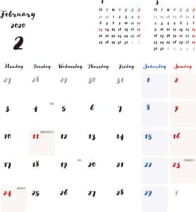カレンダー 2020 無料|2月 シンプルなカレンダー 手書き風 A4 1ヶ月毎(月曜始まり)