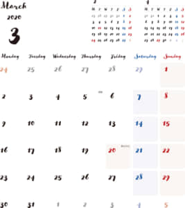カレンダー 2020 無料|3月 シンプルなカレンダー 手書き風 A4 1ヶ月毎(月曜始まり)
