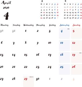 カレンダー 2020 無料|4月 シンプルなカレンダー 手書き風 A4 1ヶ月毎(月曜始まり)