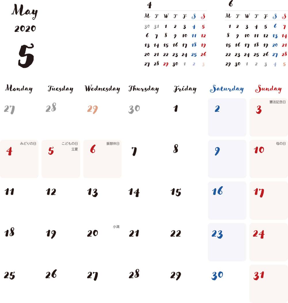 カレンダー 無料 5月 シンプルなカレンダー 手書き風 1ヶ月毎 月曜始まり 公式 イラストダウンロード