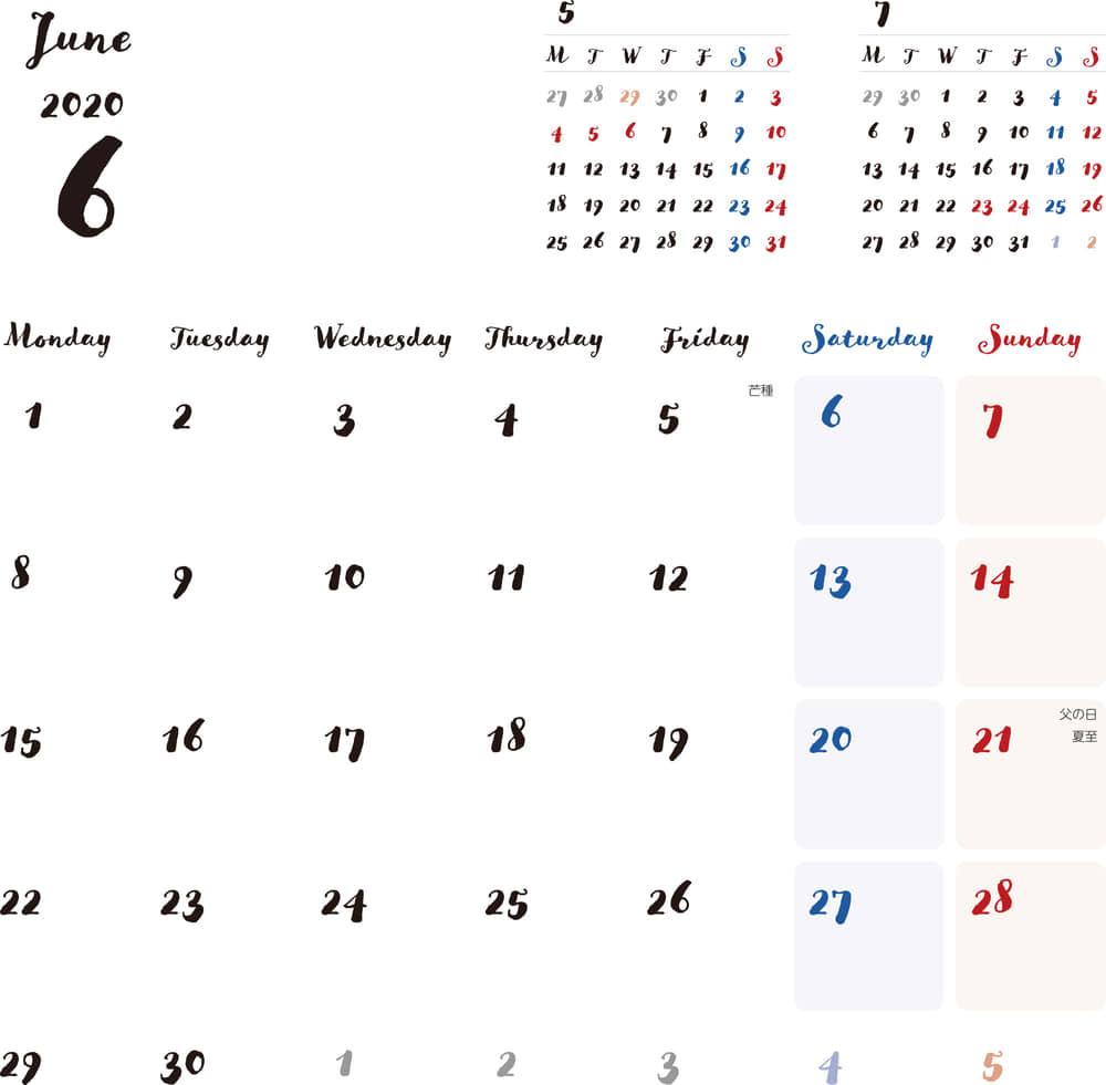 カレンダー 2020 無料|6月 シンプルなカレンダー 手書き風 A4 1ヶ月毎(月曜始まり)