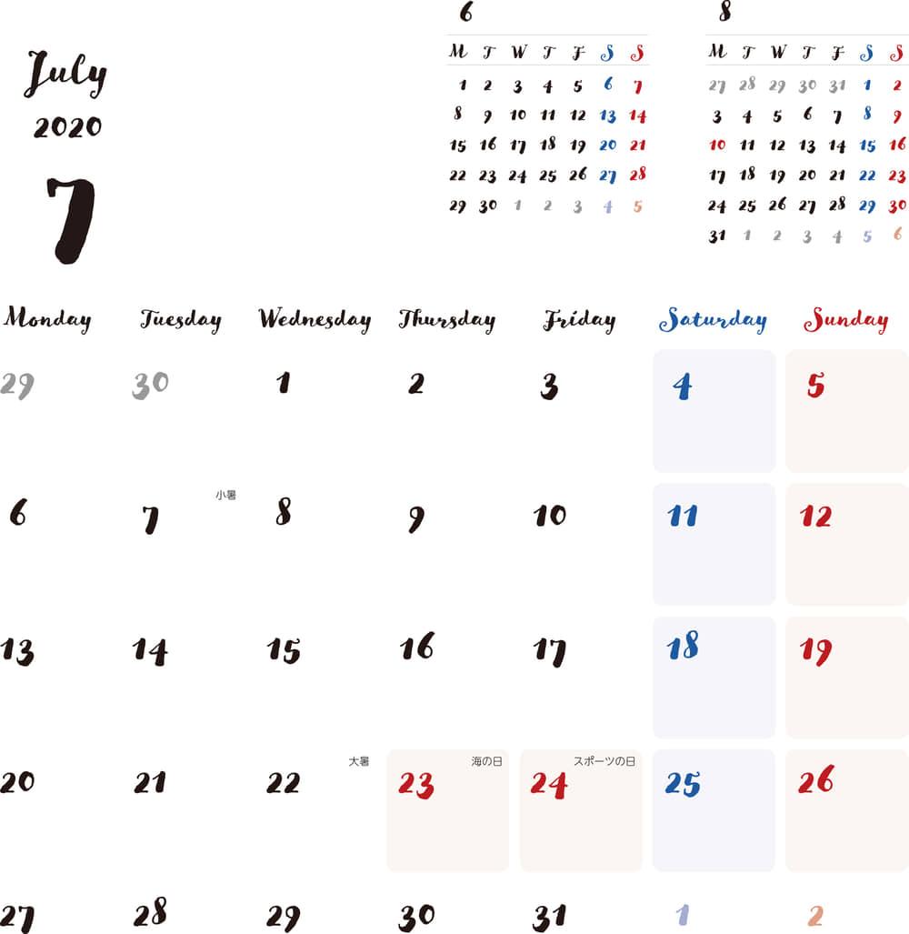 カレンダー 無料 7月 シンプルなカレンダー 手書き風 1ヶ月毎 月曜始まり 公式 イラストダウンロード