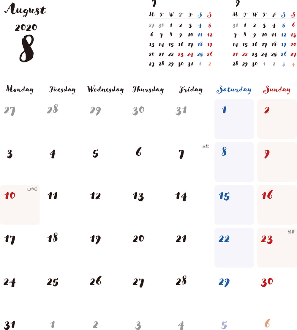 カレンダー 2020 無料|8月 シンプルなカレンダー 手書き風 A4 1ヶ月毎(月曜始まり)