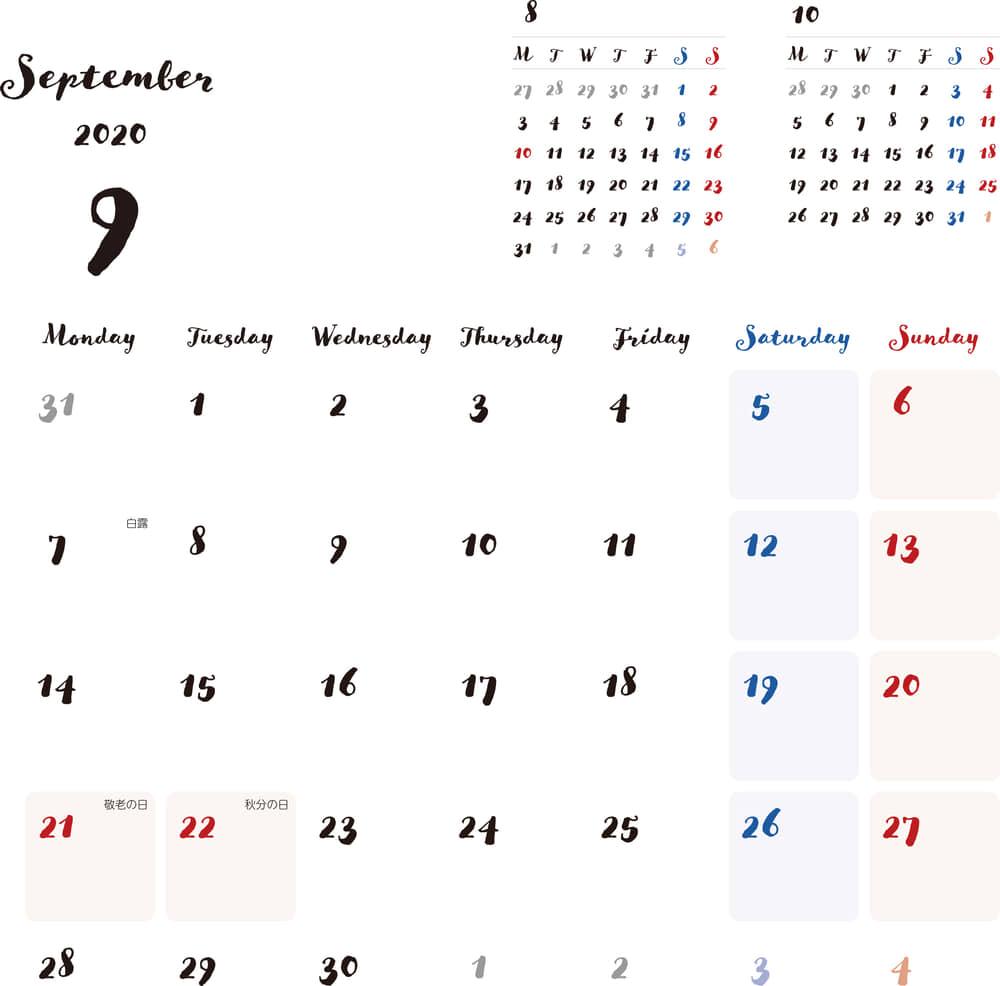 カレンダー 2020 無料|9月 シンプルなカレンダー 手書き風 A4 1ヶ月毎(月曜始まり)