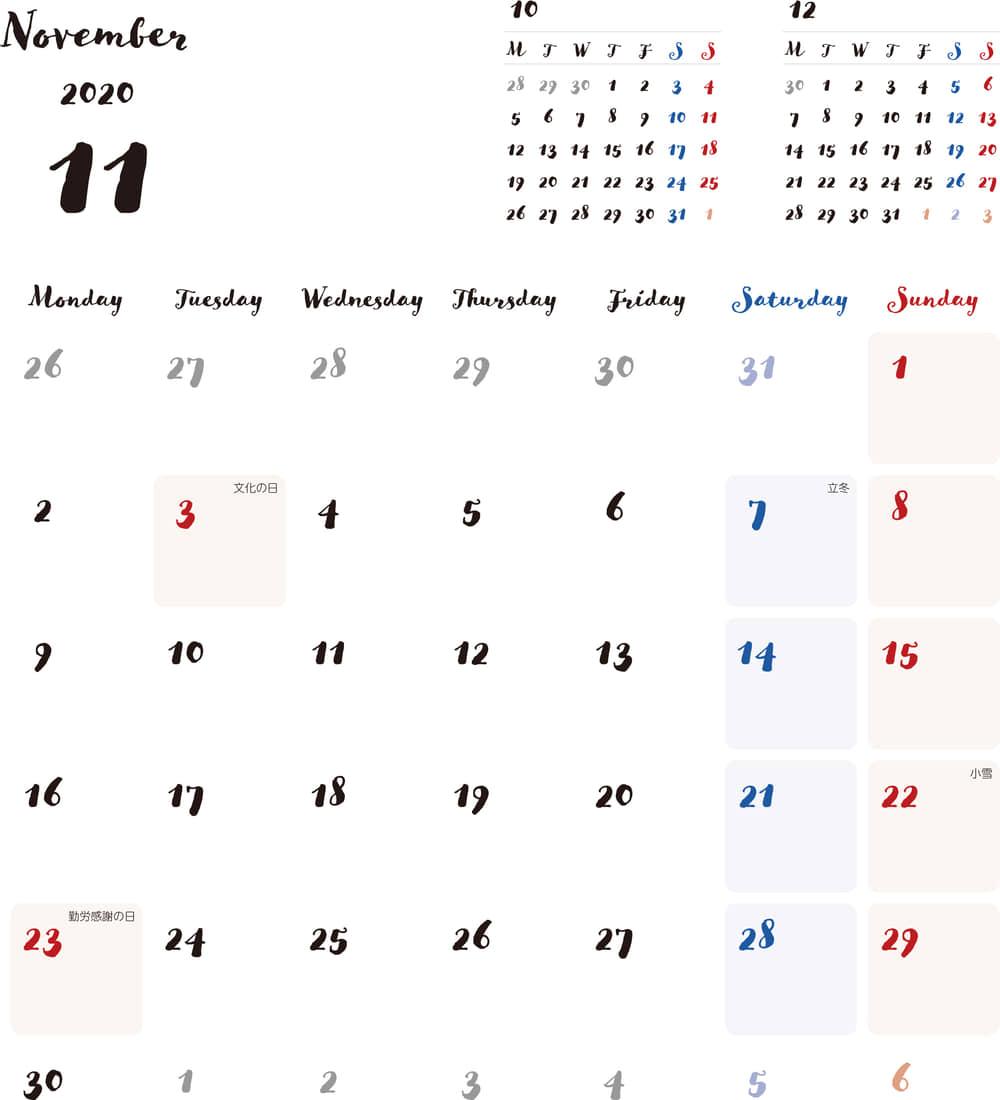 カレンダー 無料 11月 シンプルなカレンダー 手書き風 1ヶ月毎 月曜始まり 公式 イラストダウンロード