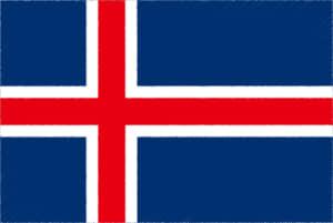 国旗 イラスト 無料|アイスランド共和国の国旗