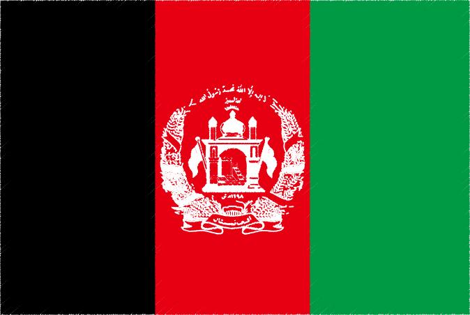 国旗 イラスト 無料|アフガニスタン・イスラム共和国の国旗