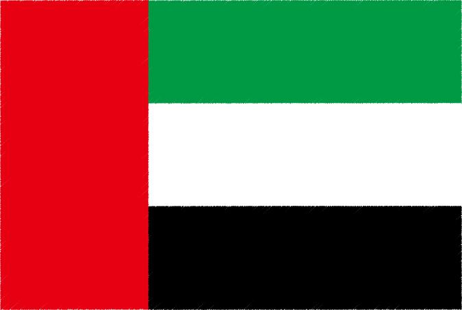 国旗 イラスト 無料|アラブ首長国連邦の国旗