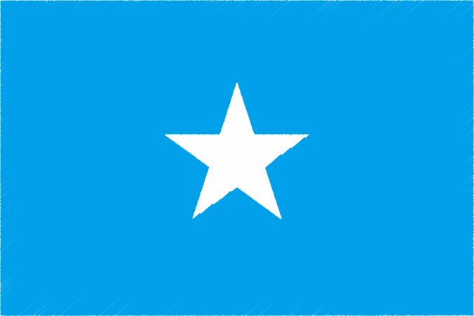 国旗 イラスト 無料|ソマリア連邦共和国の国旗