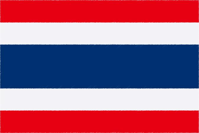 国旗 イラスト 無料|タイ王国の国旗