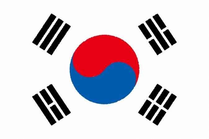 国旗 イラスト 無料 大韓民国の国旗