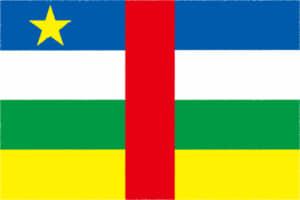 国旗 イラスト 無料|中央アフリカ共和国の国旗