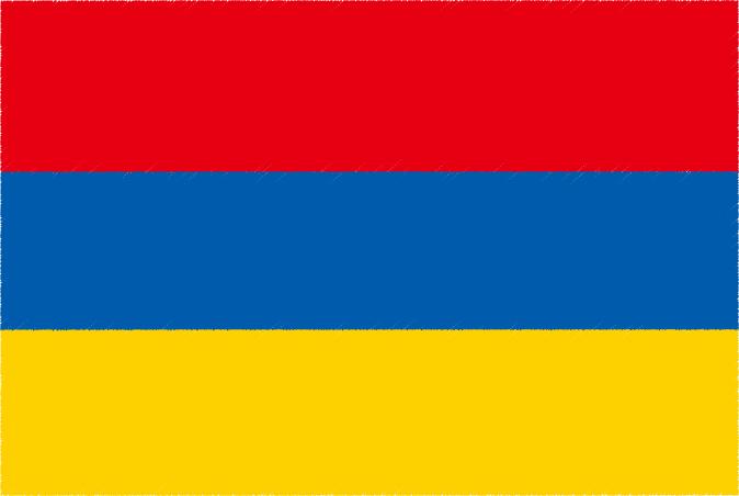 国旗 イラスト 無料 アルメニア共和国の国旗