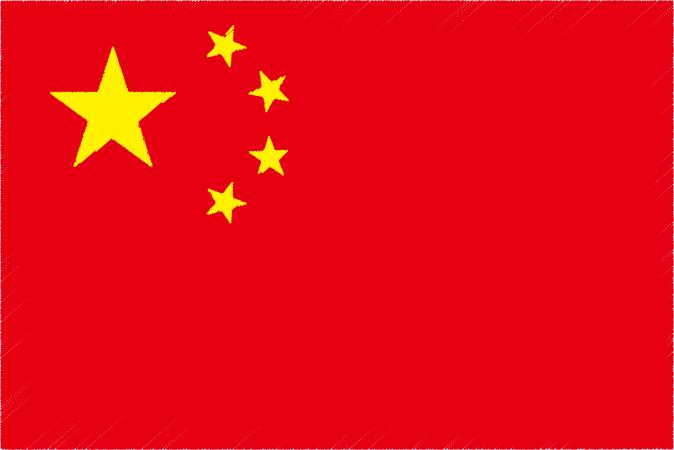 国旗 イラスト 無料|中華人民共和国の国旗