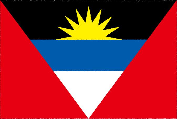国旗 イラスト 無料 アンティグア・バーブーダの国旗