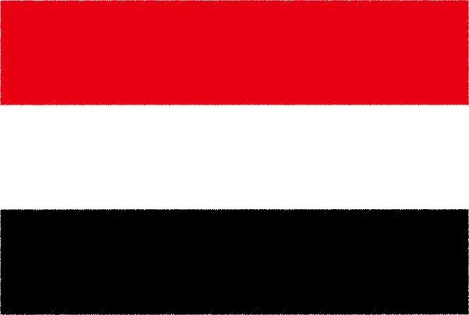 国旗 イラスト 無料|イエメン共和国の国旗