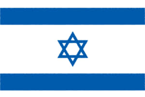 国旗 イラスト 無料|イスラエル国の国旗