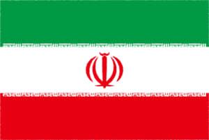 国旗 イラスト 無料|イラン・イスラム共和国の国旗