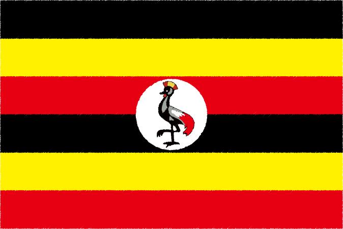 国旗 イラスト 無料 ウガンダ共和国の国旗