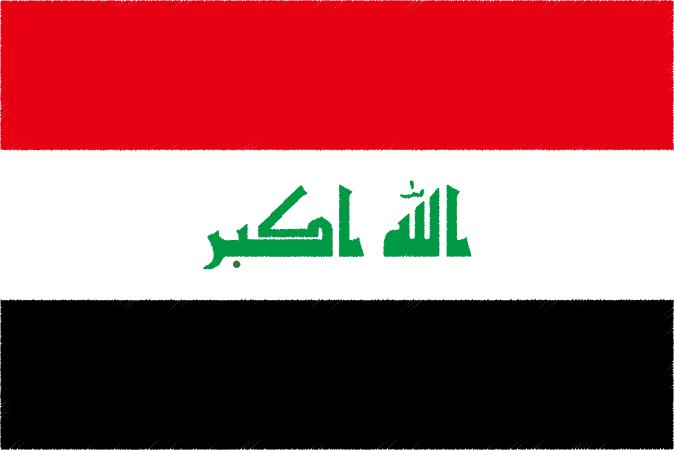 国旗 イラスト 無料|イラク共和国の国旗