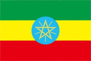 国旗 イラスト 無料|エチオピア連邦民主共和国の国旗