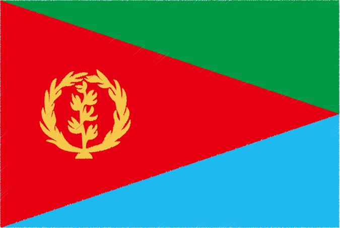国旗 イラスト 無料 エリトリア国の国旗