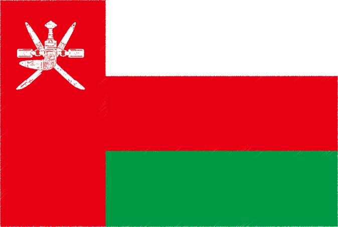 国旗 イラスト 無料|オマーン国の国旗